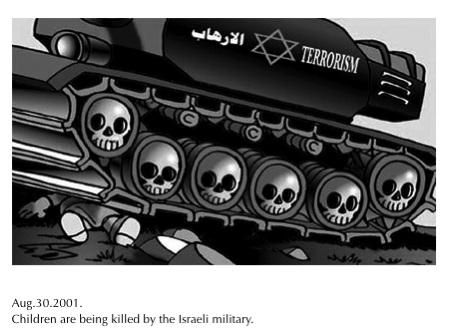 Israel dreper palestinske barn. Tegning: Baha Al-Bukhari