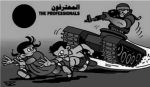 Child killers :: Illustrasjon av palestinske Baha Al-Bukhari